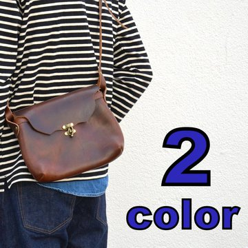 FERNAND LEATHER(フェルナンド・レザー) Horizontal  Latch Pouch M -2色展開-