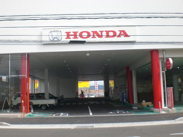 Honda Cars 鹿児島 隼人中央店