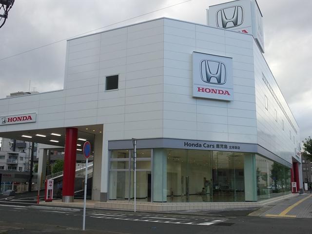 Honda Cars 鹿児島 北埠頭店