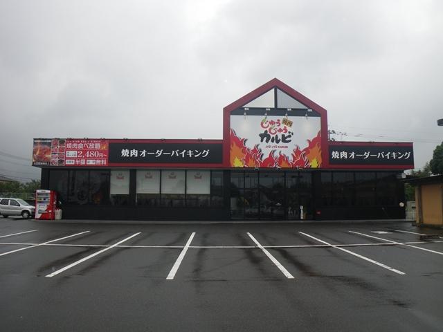 じゅうじゅうカルビ鹿児島姶良店