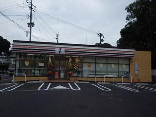 セブンイレブン 鹿屋新生町店