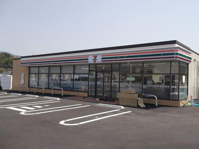 セブンイレブン 川内平佐町店