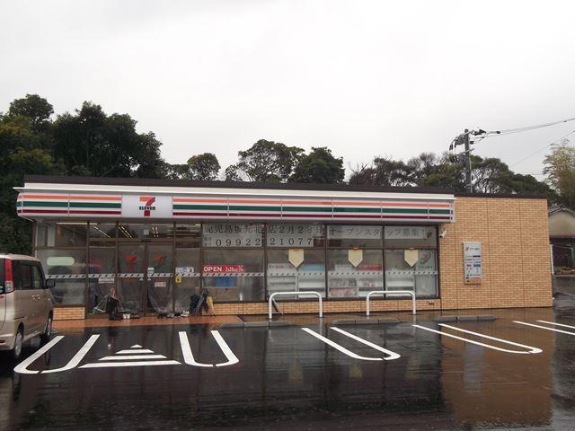 セブンイレブン坂本北店