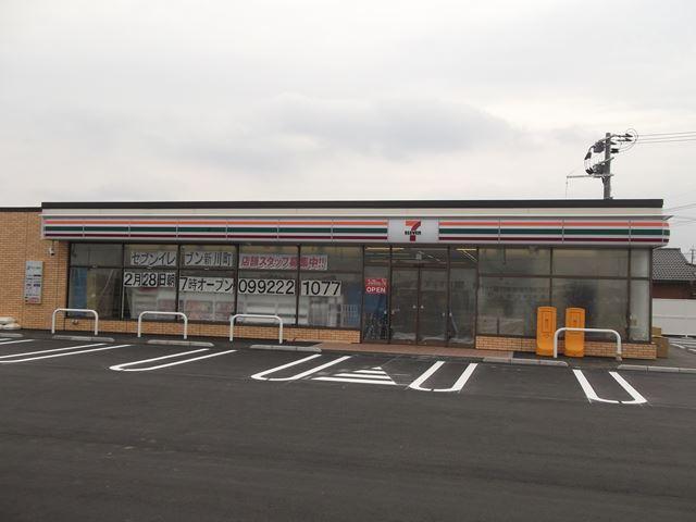 セブンイレブン鹿屋新川店