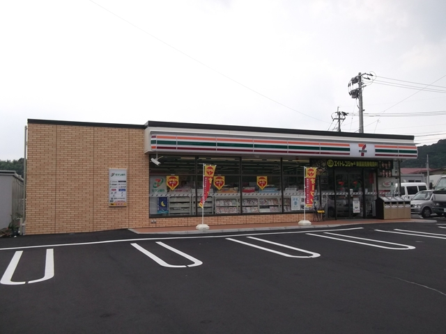 セブンイレブン鹿児島山田町店