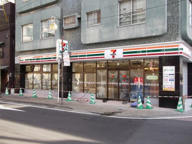 セブンイレブン鹿児島山之口町店