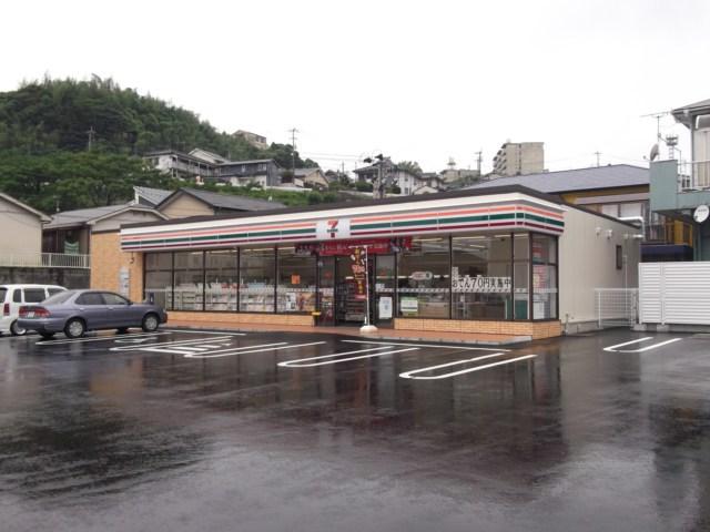 セブンイレブン鹿児島東谷山6丁目店