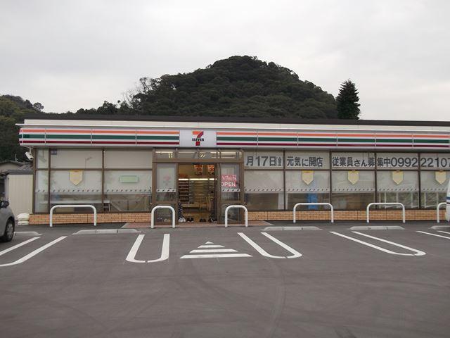 セブンイレブン垂水市木店