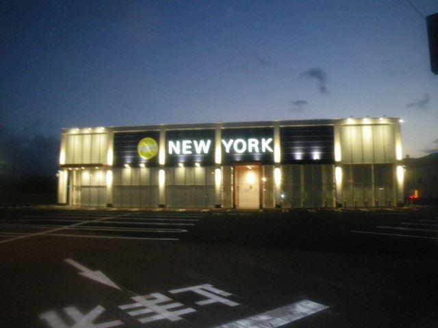 ネクストニューヨーク 上川内店