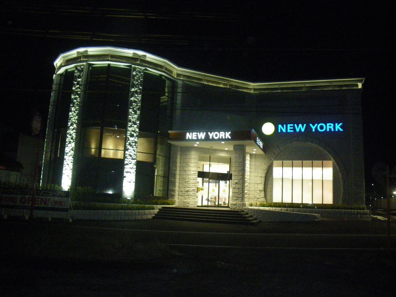 パーラーニューヨークイレブン