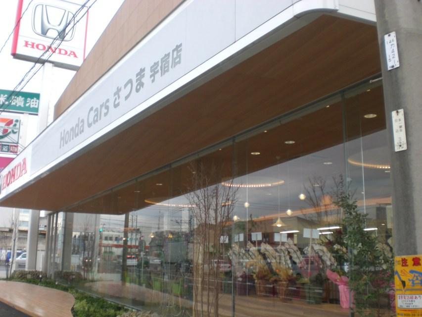 ホンダカーズ薩摩 宇宿店