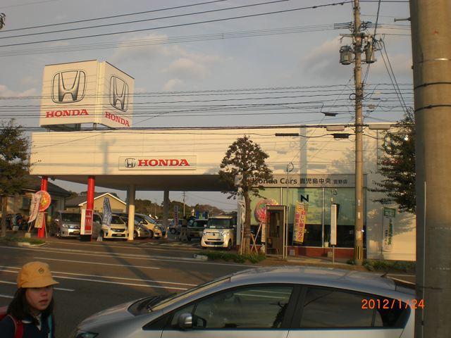 Honda Cars 鹿児島中央 吉野店