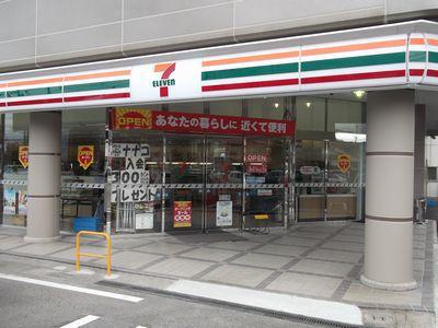 セブンイレブン宇宿2丁目店