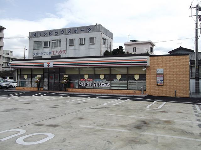 セブンイレブン串木野浜ヶ城店