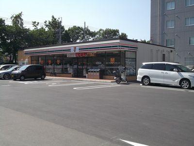 セブンイレブン新屋敷町店