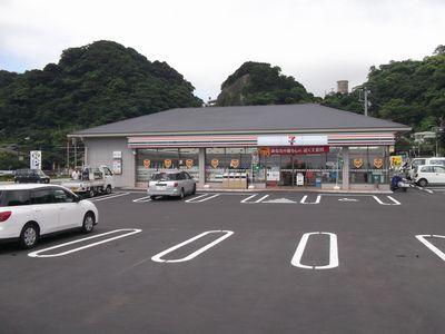 セブンイレブン仙巌園前店